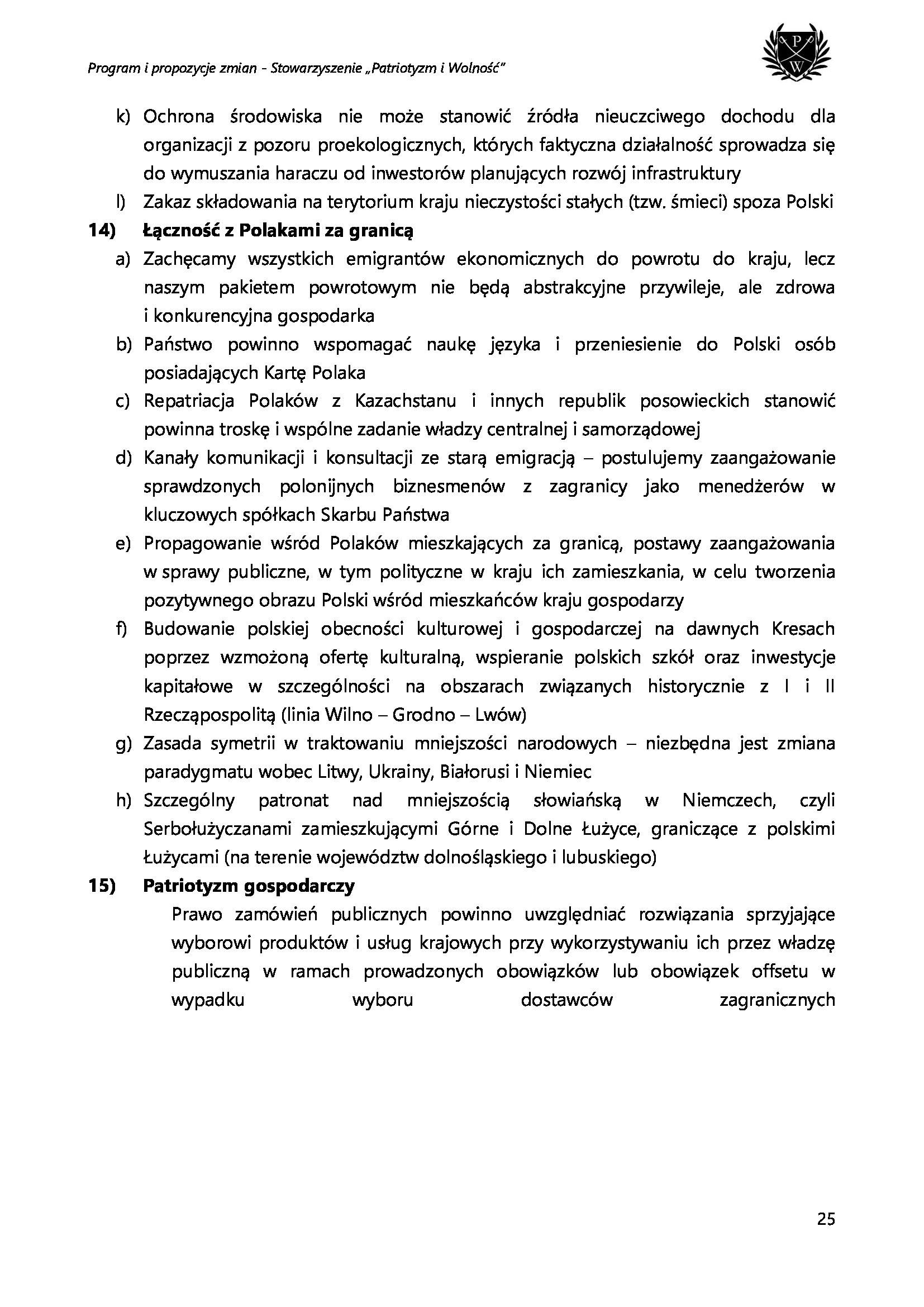 db9e272ef5a9a2e66d26f1905be6c507-25